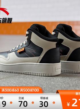 安踏高帮板鞋男鞋2021春秋新款小白鞋男运动鞋休闲鞋韩版潮流板鞋