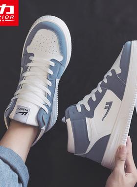 回力空军一号aj男鞋高帮鞋2021新款透气情侣运动鞋春秋季潮流板鞋