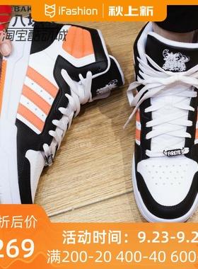 阿迪达斯NEO男鞋2021春季新年款高帮运动鞋休闲板鞋EH1689 H01542