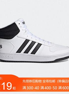 Adidas 阿迪达斯NEO男鞋HOOPS 2.0中高帮运动休闲板鞋 FY8617
