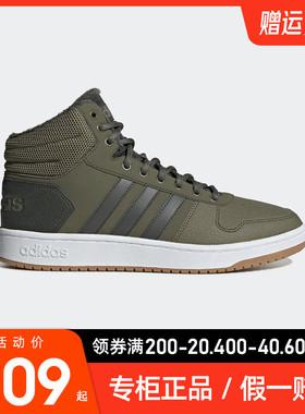 Adidas阿迪达斯男鞋专柜正品季新款运动鞋高帮耐磨休闲板鞋EE7370