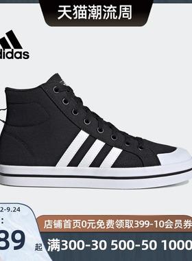Adidas阿迪达斯休闲鞋男鞋女鞋2021夏季新款情侣鞋高帮帆布鞋板鞋