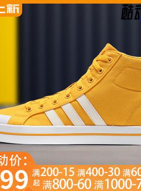 阿迪达斯NEO男鞋2021夏季新款帆布高帮板鞋 FX9063 FX9062 FX9064