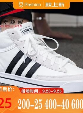 阿迪达斯男鞋2021秋新款运动休闲透气帆布高帮板鞋 H02211 H02212
