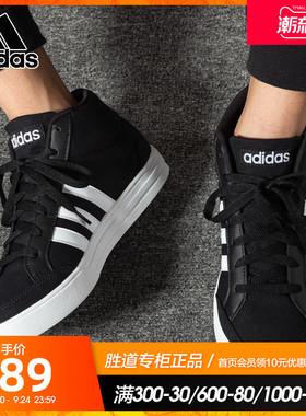 Adidas阿迪达斯板鞋男鞋2021夏季新款黑色休闲鞋高帮运动鞋BB9890