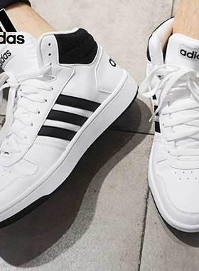Adidas阿迪达斯高帮板鞋男鞋2021春季新款运动鞋白色休闲鞋BB7208