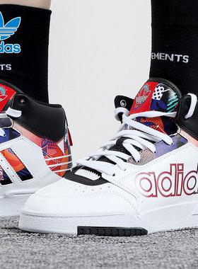 阿迪达斯三叶草男鞋女鞋2021夏季新款运动鞋高帮休闲鞋板鞋Q47202