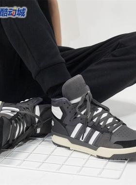 阿迪达斯NEO男鞋2021春新款防滑耐磨高帮运动休闲板鞋FW3453 3454