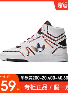 阿迪达斯三叶草男鞋女鞋2021春季正品新款运动高帮休闲板鞋Q47200