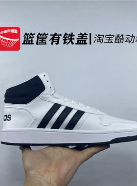 Adidas/阿迪达斯 NEO 运动耐磨休闲鞋高帮男鞋板鞋 FY8617 BB7806