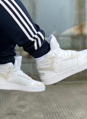 阿迪达斯男鞋 经典轻便耐磨运动休闲小白鞋高帮板鞋EG4308 FW3457