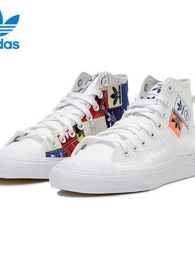 阿迪达斯三叶草男鞋女高帮板鞋2021夏季新款白色运动帆布鞋FX4028