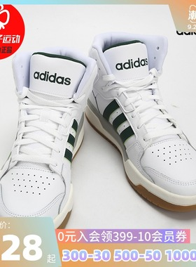 阿迪达斯Adidas官网高帮板鞋男鞋2021秋季新款运动鞋休闲鞋EG4308