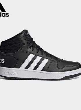阿迪达斯neo男鞋板鞋2021夏季新款HOOPS 2.0 MID高帮运动鞋FY8618