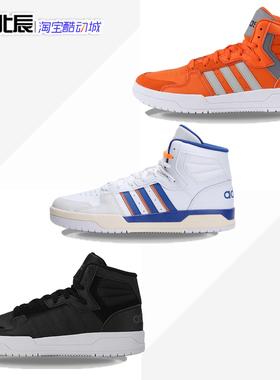 Adidas阿迪达斯男鞋NEO MID男子中高帮板鞋时尚运动休闲鞋 EH1263