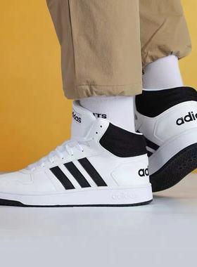 adidas阿迪达斯官网授权neo男鞋高帮休闲鞋板鞋FY8617