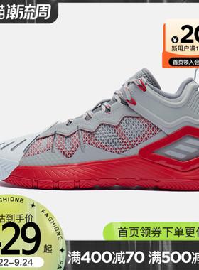 阿迪达斯男鞋篮球鞋2021新款高帮罗斯篮球场上实战运动鞋GW7651