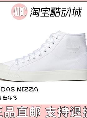 Adidas 三叶草男鞋小白鞋 女鞋帆布潮鞋百搭休闲高帮板鞋 B41643
