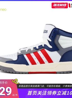 劲浪 adidas阿迪达斯NIZZA高帮板鞋男鞋运动鞋休闲鞋EH1689