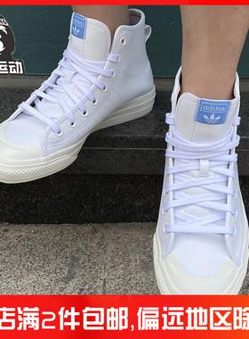 特价 阿迪达斯三叶草男鞋女鞋高帮运动鞋板鞋休闲鞋FX8496 FX8497