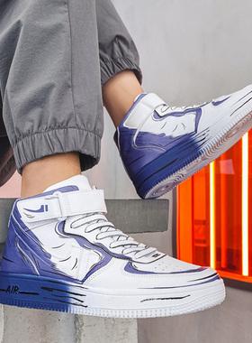 aj男鞋官网乔丹潮透气正版空军一号高帮潮鞋青少年跑鞋篮球运动鞋
