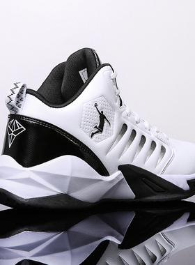 AJ男鞋官网乔丹潮跑步鞋大码透气篮球男鞋高帮球鞋男士学生运动鞋