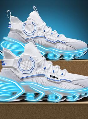 AJ男鞋官网乔丹潮透气高帮鞋子潮鞋男士袜子鞋增高跑步篮球运动鞋