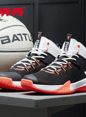 乔丹篮球鞋男鞋2021春夏新款官网透气耐磨球鞋高帮AJ学生运动鞋男