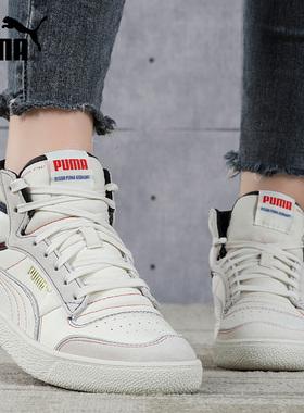 PUMA彪马男鞋女鞋2021秋季新款复古高帮板鞋休闲鞋运动鞋375871