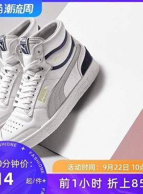 PUMA彪马官网旗舰男鞋女鞋2021春季新款运动鞋休闲高帮板鞋370847
