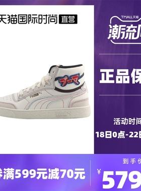 【直营】Puma彪马男鞋女鞋运动鞋高帮复古板鞋休闲鞋374072-01