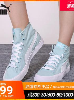 Puma彪马女鞋男鞋高帮帆布鞋2021夏季新款运动鞋板鞋休闲鞋373891