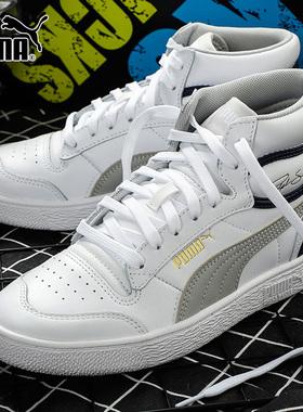 彪马板鞋男鞋女鞋2021秋季新款运动鞋高帮小白鞋休闲鞋370847-04