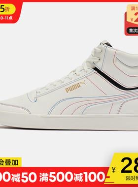 PUMA彪马官网旗舰男鞋女鞋2021新款运动鞋休闲鞋高帮板鞋380748