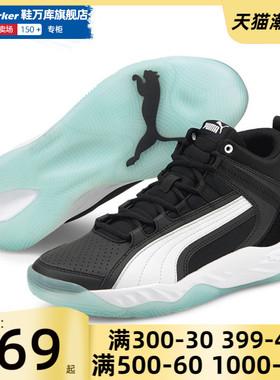 Puma彪马高帮板鞋男鞋女鞋2021秋季新款Rebound Future篮球运动鞋
