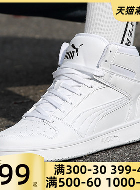 高帮板鞋男鞋女鞋Puma彪马空军一号2021秋季新款小白鞋休闲运动鞋