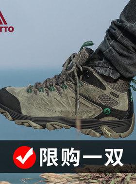 悍途登山鞋男春秋防水防滑靴高帮冬季徒步鞋运动男鞋越野女户外鞋