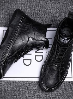 男鞋春秋款黑色正装休闲皮鞋男高帮厨房厨师防滑防水运动工作板鞋