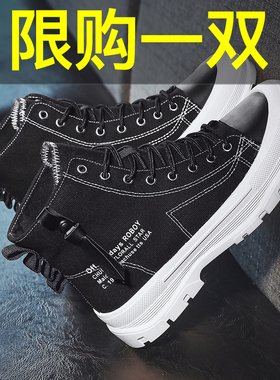 秋季帆布男鞋高帮2021夏季透气春秋百搭增高板鞋男士布鞋运动潮鞋