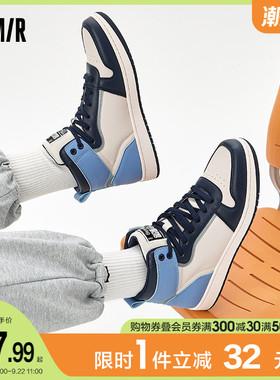 Semir高帮板鞋男士2021新款国潮春秋季休闲百搭运动鞋小白鞋男鞋