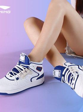 李宁进击鞋2020高帮女鞋春秋季休闲鞋篮球鞋男鞋板鞋女款运动鞋女