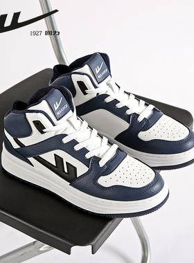 回力高帮鞋男鞋aj夏季新款鞋子潮鞋春秋季空军一号篮球运动鞋板鞋