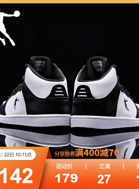 乔丹运动鞋男鞋2021秋季新款休闲鞋潮流高帮革面保暖板鞋白色鞋子