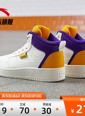 安踏男鞋高帮板鞋2021秋季新款鞋子运动鞋休闲鞋潮流鞋男鞋官网