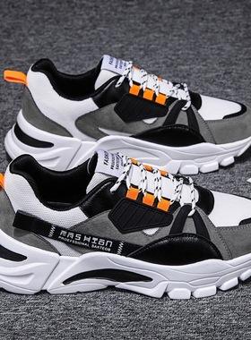 秋季高帮男鞋2021新款透气运动潮鞋增高板鞋韩版潮流百搭马丁靴男