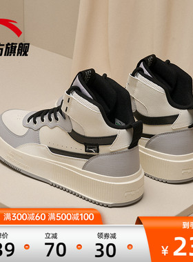 安踏高帮板鞋男鞋2021春秋新款鞋子运动休闲鞋潮流滑板鞋官方旗舰
