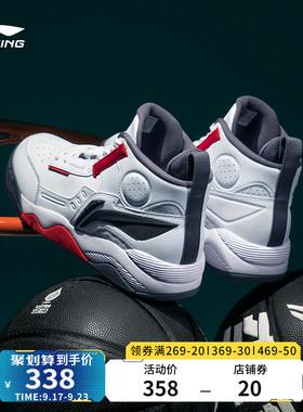 李宁板鞋男鞋2021新款休闲鞋潮流篮球鞋子夜光时尚高帮男士运动鞋