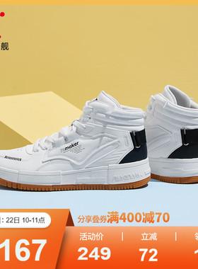乔丹板鞋2021秋季新款鞋子韩版高帮滑板鞋男运动透气拼接撞色男鞋