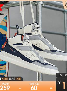 特步高帮板鞋男鞋2021秋季新款男士休闲鞋官网轻便鞋子潮流运动鞋