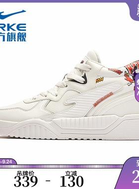 熊猫鸿星尔克高帮板鞋男鞋运动鞋2021冬季新款中帮潮厚底休闲鞋子